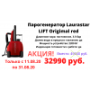 LAURASTAR LIFT RED